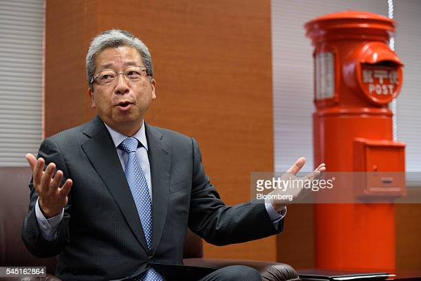 Kunio Yokoyama president and chief executive officer of Japan Post Co speaks during an interview in Tokyo Japan on Tuesday July 5 2016 Japan Post...