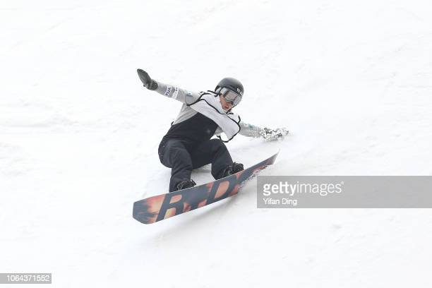 Kunitake Hiroaki of Japan competes during Men's Snowboard Big Air Qualification on day one of the AirStyle Beijing 2018 FIS Snowboad World Cup at...