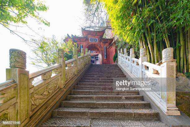 kunming dragon gate, yunnan, china - kunming stock pictures, royalty-free photos & images