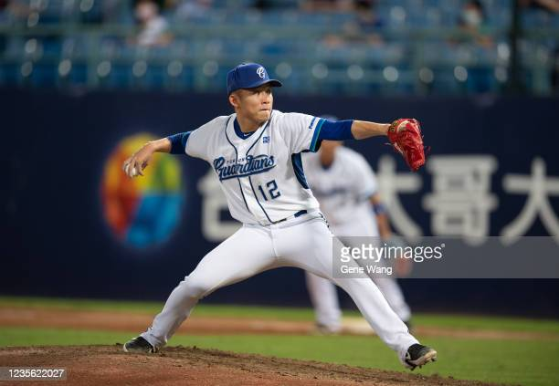 Kuo Hao Chiang of Fubon Guardians pitching at the top of the 8th inning during the CPBL game between Fubon Guardians and CTBC Brothers at the...