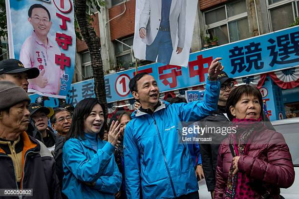 Kuomintang Party presidential candidate Eric Chu , meet with his supporters during rally campaign ahead of the Taiwanese presidential election on...
