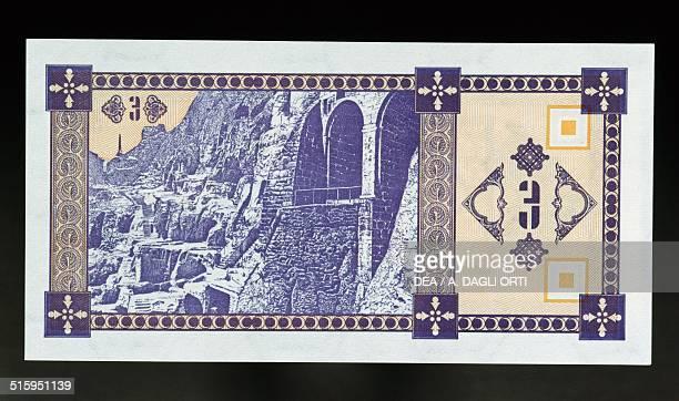 3 kuponi laris banknote reverse Vardzia cave monastery Georgia 20th century