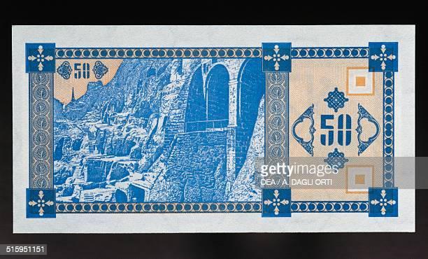 50 kuponi laris banknote reverse Vardzia cave monastery Georgia 20th century