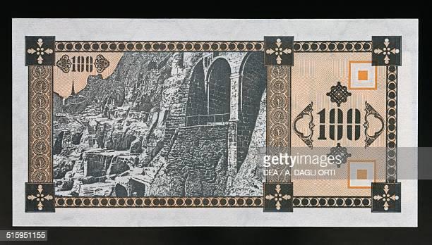 100 kuponi laris banknote reverse Vardzia cave monastery Georgia 20th century