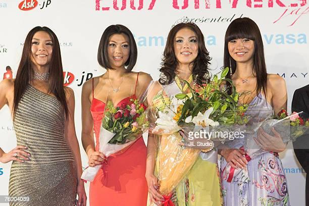 Kurara Chibana Miss Universe 2006 Akiko Chubachi Miss Universe Japan 2007 2nd runner up Riyo Mori Miss Universe Japan 2007 and Rei Hamada Miss...