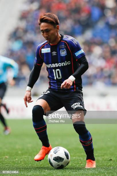 Kurata Shu of Gamba Osaka controls the ball during the JLeague J1 match between Gamba Osaka and Nagoya Grampus at Suita City Football Stadium on...