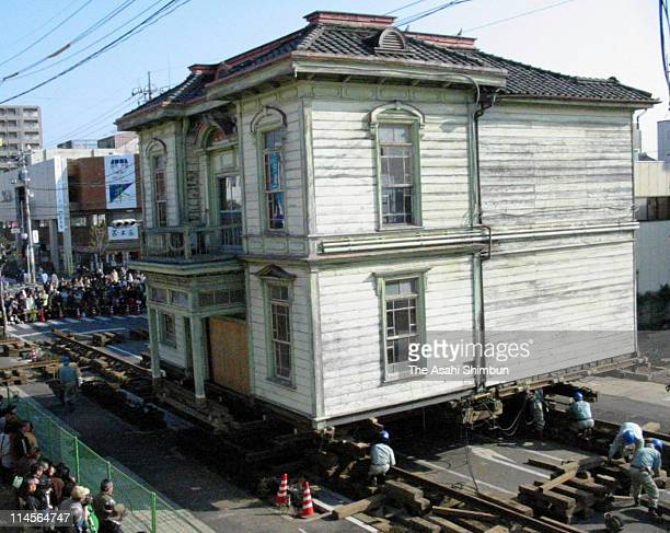 Kurobane Naika Iin Citydesignated cultural property is moved on November 16 2002 in Isesaki Gunma Japan