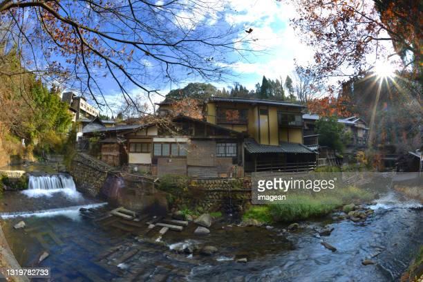 黒川温泉村 - 日本建築 ストックフォトと画像