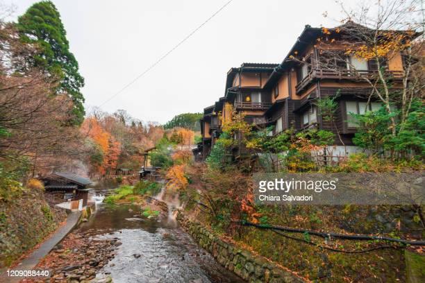 kurokawa-onsen - 熊本県 ストックフォトと画像