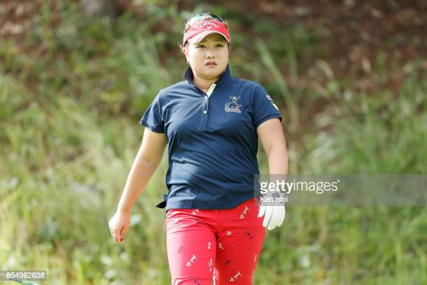 Kurumi Dohi of Japan hits a tee shot on the second hole during the final round of the Fundokin Ladies at the Usuki Country Club on September 28 2017...