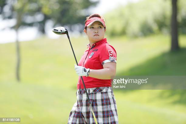 Kurumi Dohi of Japan hits a tee shot on the third hole during the final round of the ANA Princess Cup at the Hayakita Golf Club North Wing on July 14...