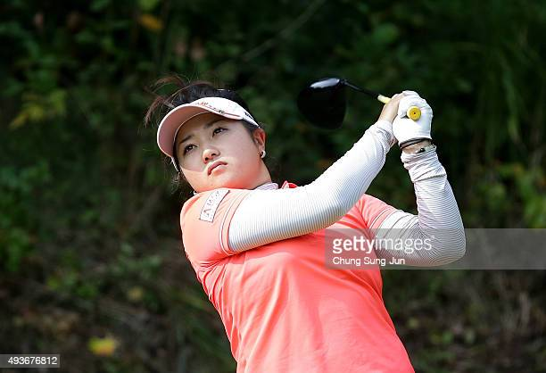 Kurumi Dohi of Japan plays a tee shot on the 2nd hole during the first round of the Nobuta Group Masters GC Ladies at the Masters Gold Club on...