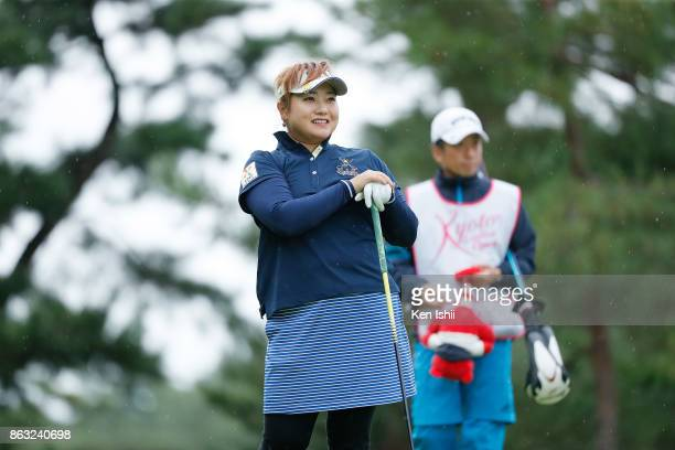 Kurumi Dohi of Japan watches her tee shot on the 11th hole during the final round of the Kyoto Ladies Open at the Joyo Country Club on October 20...