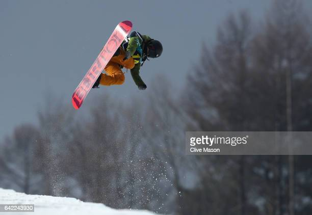 Kurumi Imai of Japan competes in the FIS Freestyle World Cup Snowboard Halfpipe Qualification at Bokwang Snow Park on February 17 2017 in...