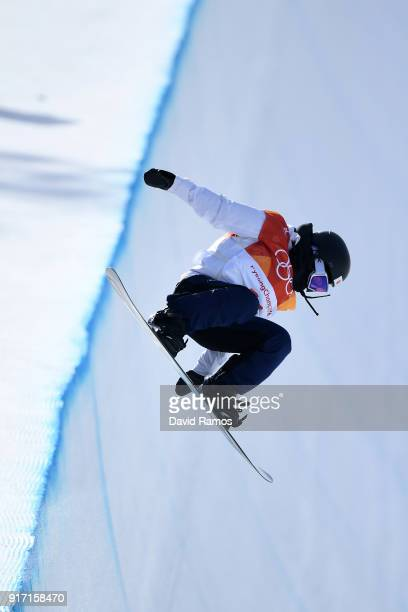 Kurumi Imai of Japan competes in the Snowboard Ladies' Halfpipe Qualification on day three of the PyeongChang 2018 Winter Olympic Games at Phoenix...