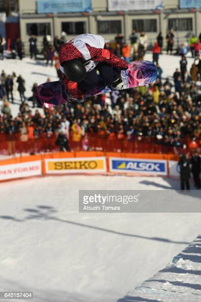 Kurumi Imai of Japan competes in the Snowboarding ladies halfpipe on the day eight of the 2017 Sapporo Asian Winter Games at Sapporo Bankei Ski Area...