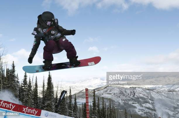 Kurumi Imai of Japan competes in the women's snowboarding halfpipe qualification round at a World Cup event in Snowmass Colorado on Jan 11 2018...
