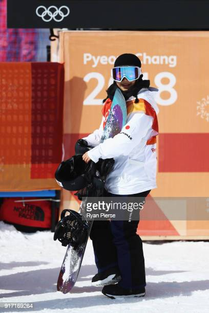 Kurumi Imai of Japan reacts after competing in the Snowboard Ladies' Halfpipe Qualification on day three of the PyeongChang 2018 Winter Olympic Games...