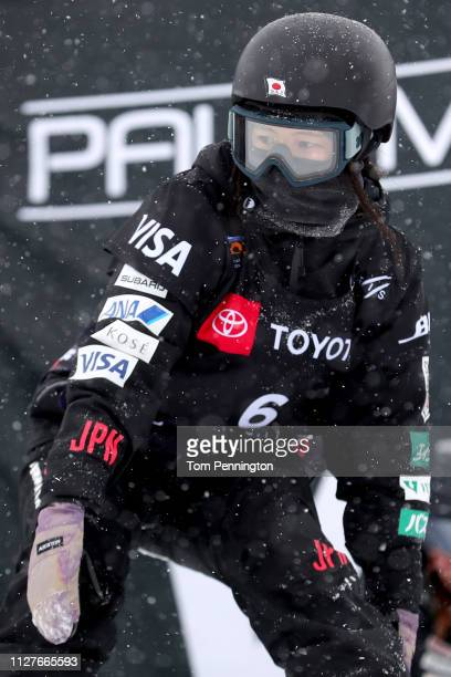 Kurumi Imai of Japan waits to take a run during a Ladies' Snowboard Halfpipe training session at the FIS Snowboard World Championships on February 05...