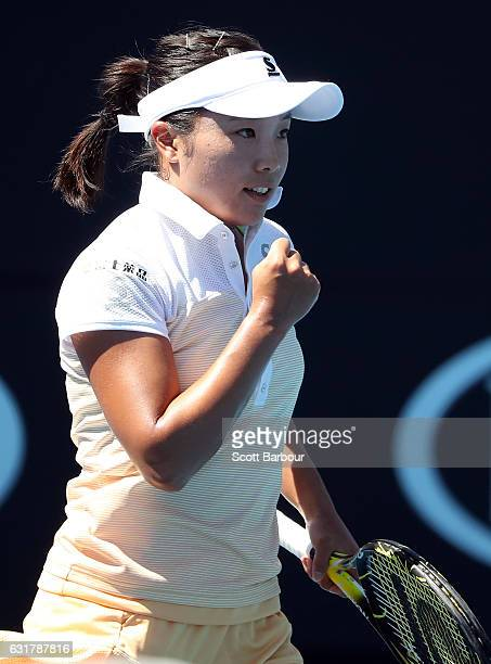 Kurumi Nara of Japan celebrates a point her first round match against Stefanie Voegele of Switzerland on day one of the 2017 Australian Open at...