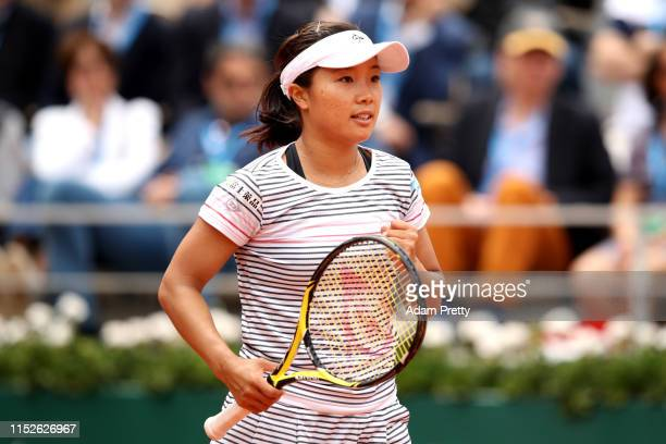 Kurumi Nara of Japan celebrates during her ladies singles second round match against Serena Williams of The United States during Day five of the 2019...