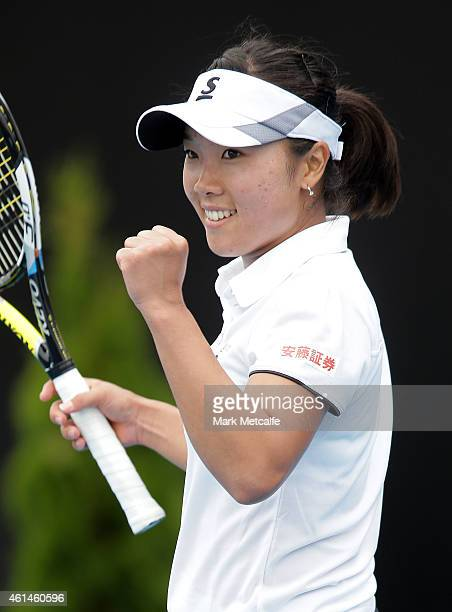 Kurumi Nara of Japan celebrates winning match point in her second round match against Johanna Larsson of Sweden during day three of the Hobart...