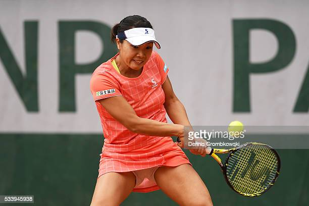 Kurumi Nara of Japan hits a backhand during the Ladies Singles first round match against Denisa Allertova of Czech Republic on day three of the 2016...