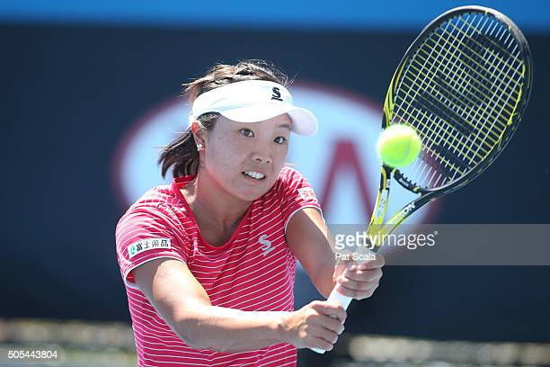 Kurumi Nara of Japan plays a backhand in her first round match against Oceane Dodin of France during day one of the 2016 Australian Open at Melbourne...