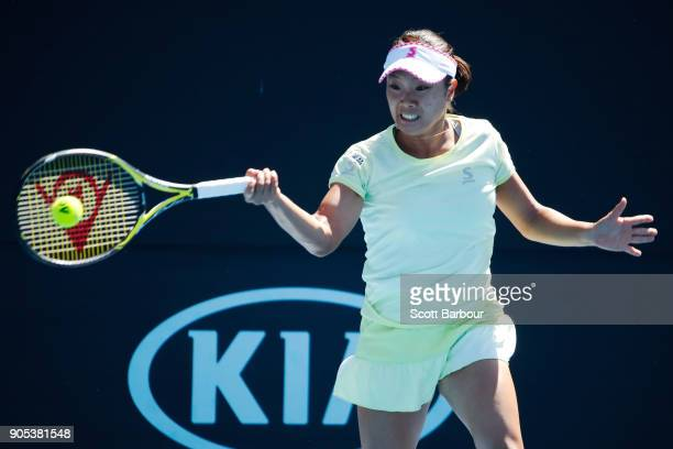 Kurumi Nara of Japan plays a forehand in her first round match against Marketa Vondrousova of the Czech Republic on day two of the 2018 Australian...