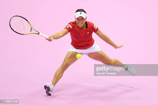 Kurumi Nara of Japan plays a forehand in her Women's Singles match against Silvia SorlerEspinosa of Spain on day two of the Fed Cup World Group II...