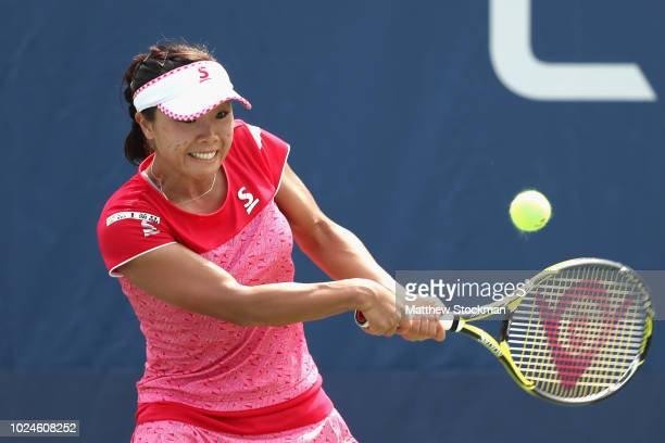 Kurumi Nara of Japan returns the ball in her women's singles first round match against Elise Mertens of Belgium on Day One of the 2018 US Open at the...