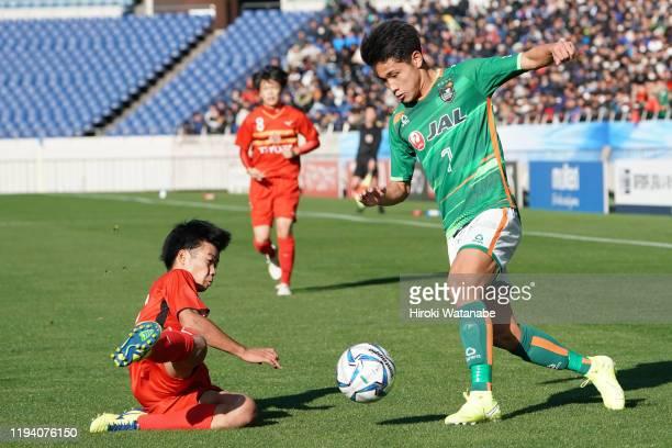 Kuryu Matsuki of Aomori Yamada in action during the Prince Takamado Trophy JFA U-18 Football Premier League final between Aomori Yamada and Nagoya...