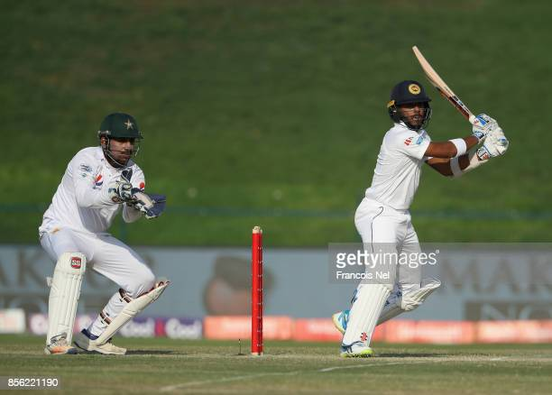 Kusal Mendis of Sri Lanka bats during Day Four of the First Test between Pakistan and Sri Lanka at Sheikh Zayed stadium on October 1 2017 in Abu...