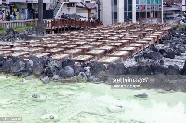 群馬県草津 onasen 湯畑 - 銭湯 ストックフォトと画像