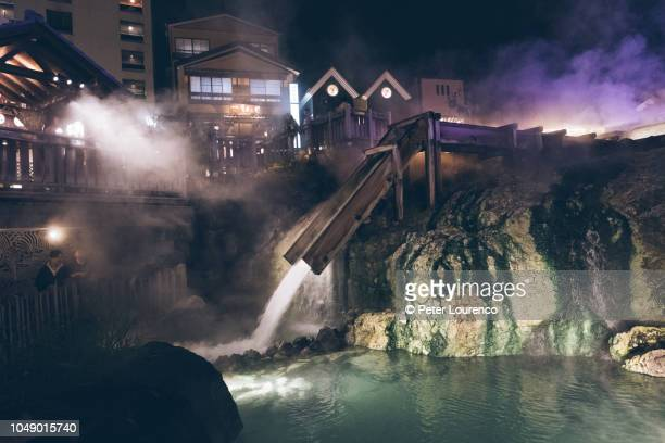 Kusatsu Onsen at night