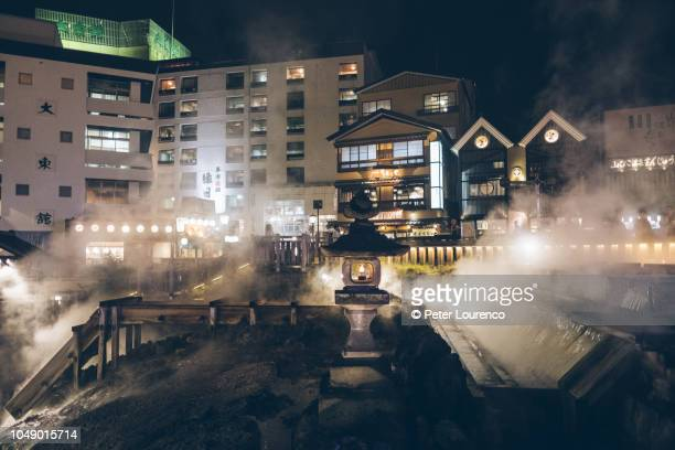 kusatsu onsen - peter lourenco stock pictures, royalty-free photos & images