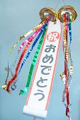 kusudama japan is decorative paper ball