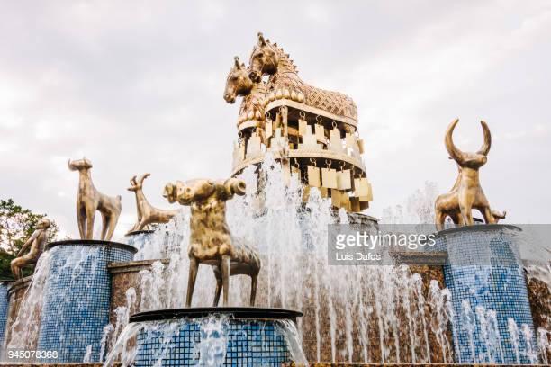 Kutaisi's Colchis Fountain