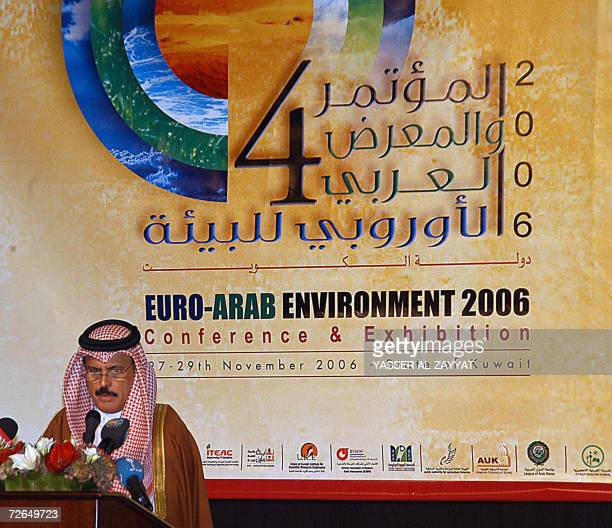 Gulf Cooperation Council general secretary Abdul Rahman al-Attiya speaks at the opening session of the Euro-Arab conference on Environment in Kuwait...