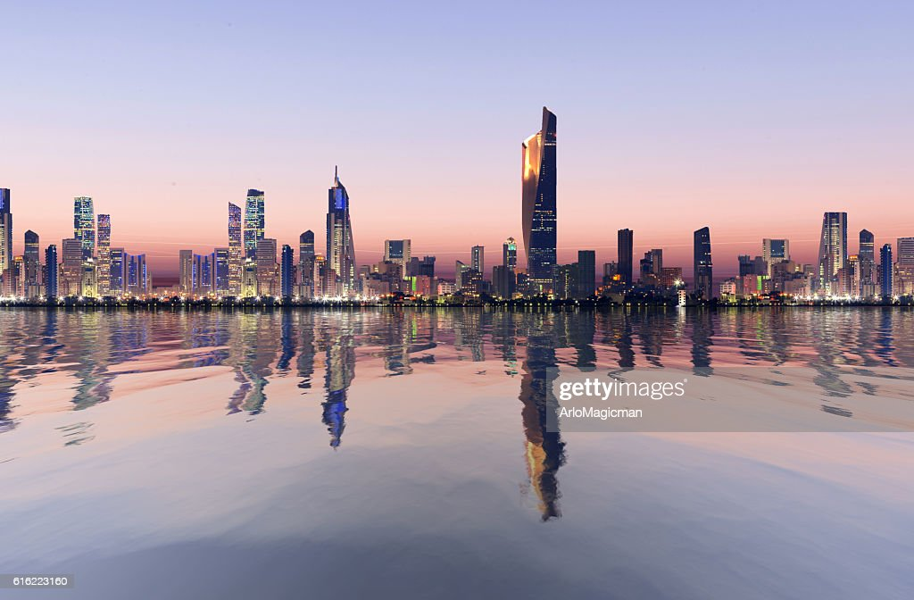 kuwait cityscape : Stock Photo