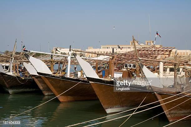 Kuwait fishmarket