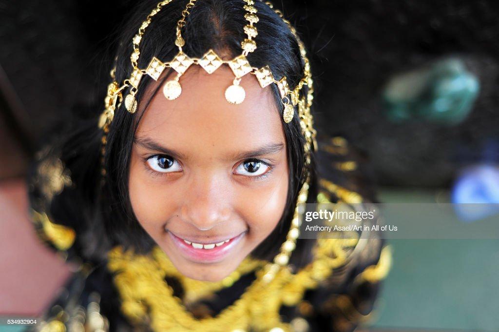 Photo kuwait girl Arab Beautiful