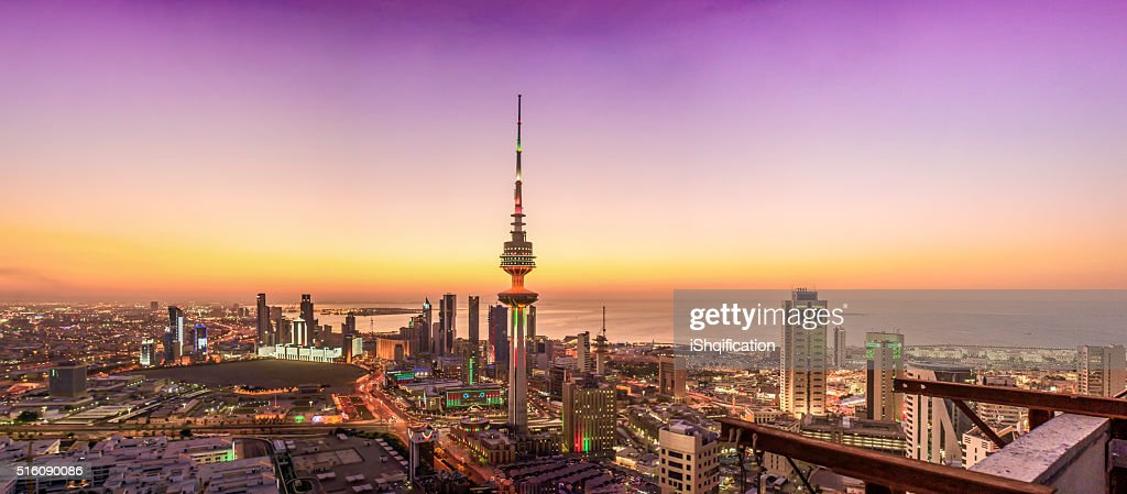 Kuwait City Stock Photos and Pictures Getty Images