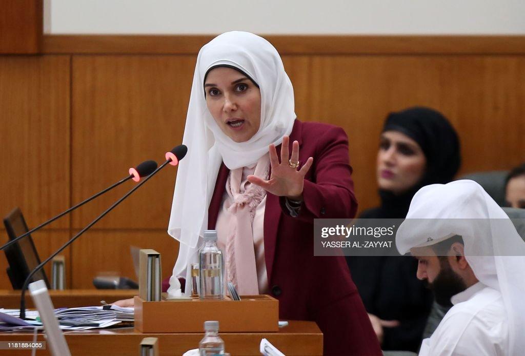 KUWAIT-PARLIAMENT-POLITICS : News Photo