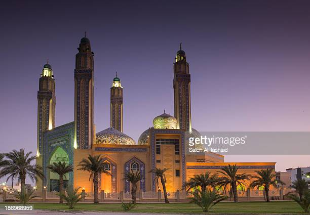 Kuwait - Mohamed AlBaqer Mosque
