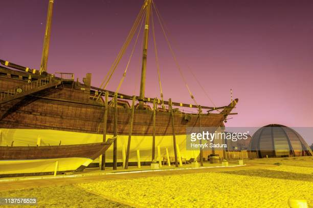 kuwait national museum in kuwait city - arabian peninsula stock pictures, royalty-free photos & images
