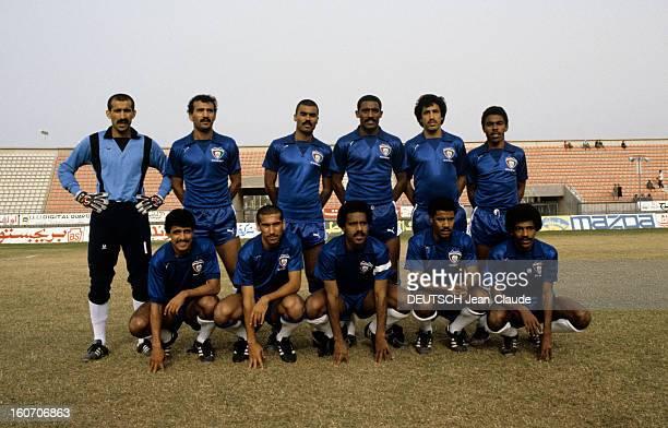 Kuwait Soccer Team Qualified For The Wordcup 82 In Spain A l'occasion du mondial 1982 l'équipe de football du Koweït se qualifie Photo de groupe...