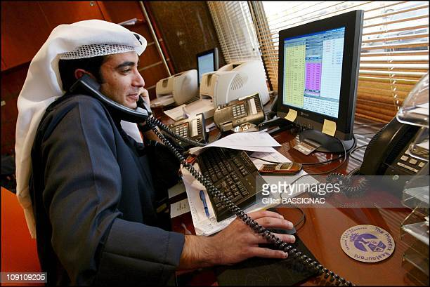 Kuwait Stock Exchange On January 20Th Kuwait
