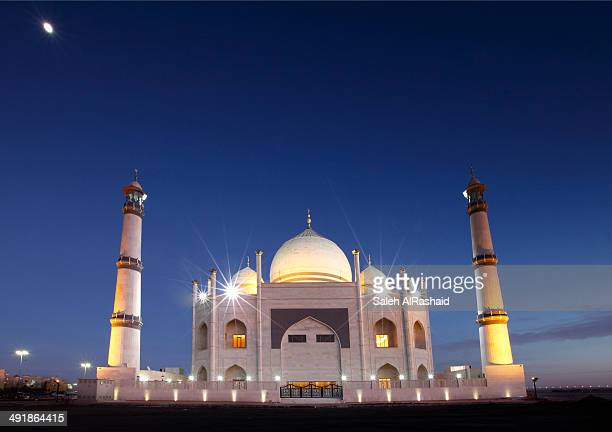 kuwait - taj mahal - al saleh mosque stock pictures, royalty-free photos & images