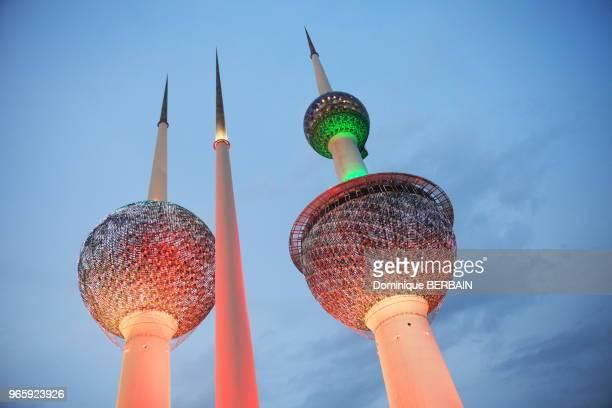 Kuwait Towers 22 février 2017 Koweit city